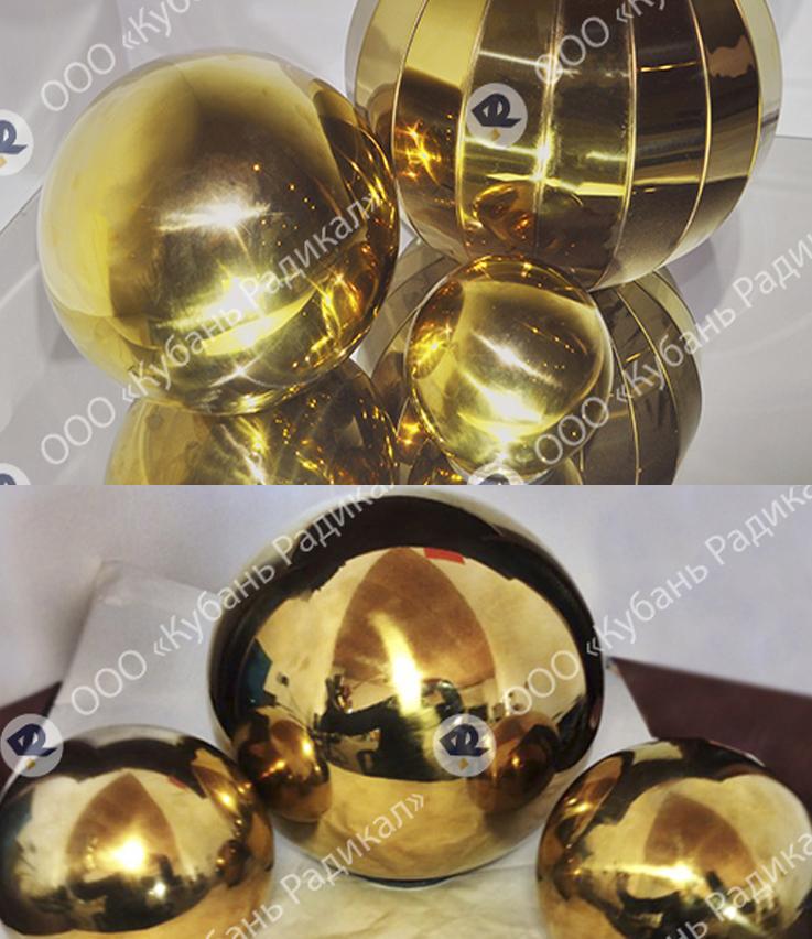 шары2